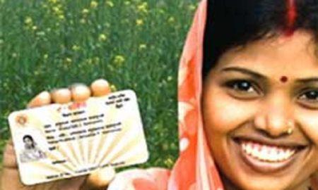 e-Shakti Card for Bihar