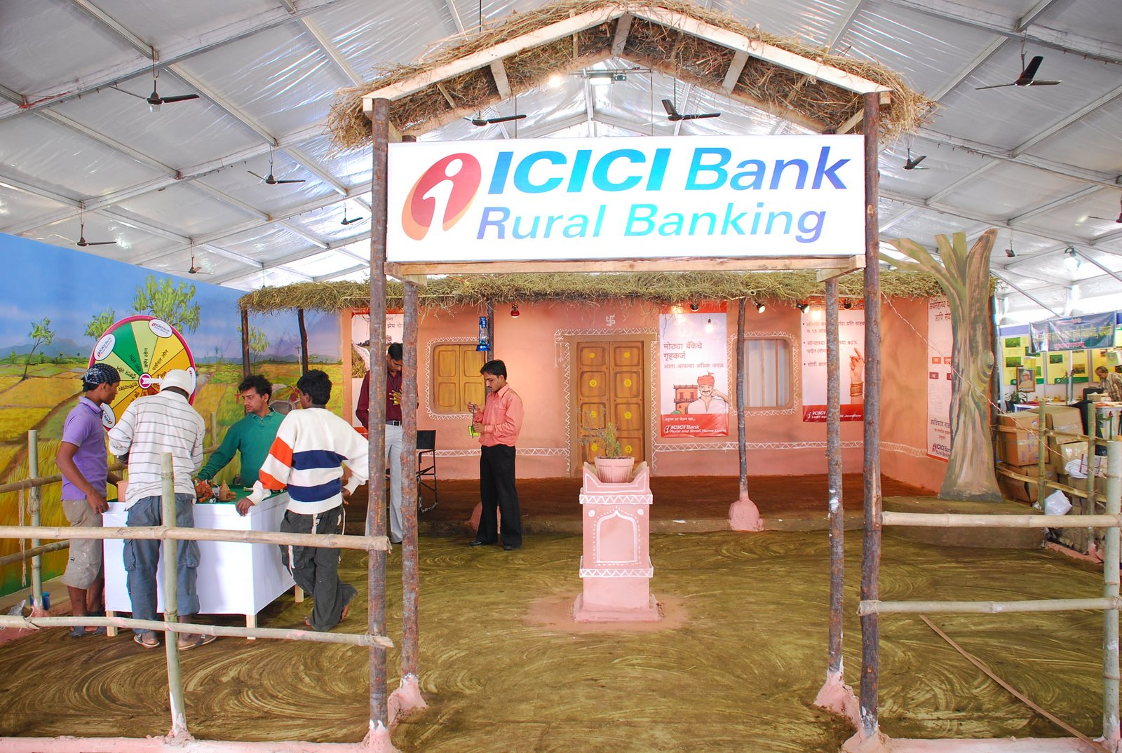 sample essay on rural banks and their expansion in rural banks