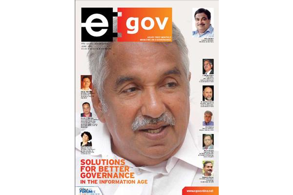 egov June 2012: Solution for Better Governance