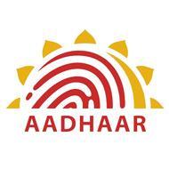budget2011_aadhaar_logo