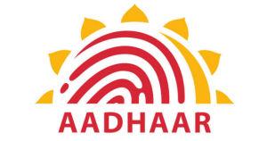 aadhar-yojna