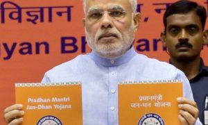 PM Modi Jan Dhan Yojana