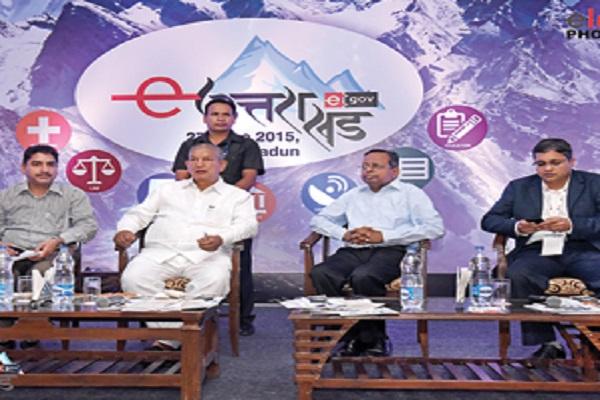 e-Uttarakhand 2015