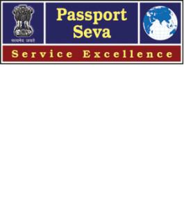 Passport-Seva