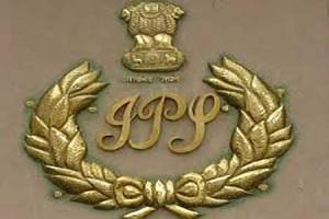 IPS-logo_450