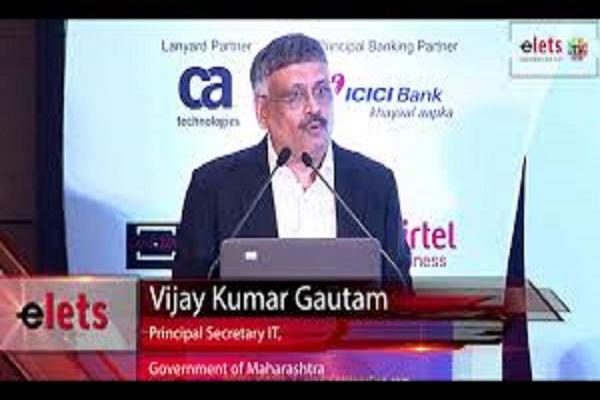 Vijay Kumar Gautam IAS Maharashtra
