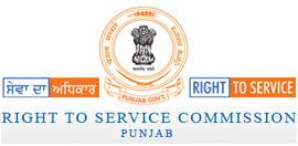 RTSC-Punjab