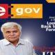 TRAI Chairman, Ram Sewak Sharma