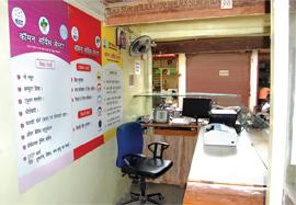 csc-kerala-office