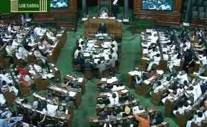 A file photo of Lok Sabha