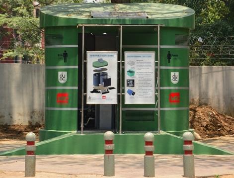Hi-tech Public Toilets-1