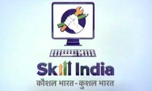 Skills-Center