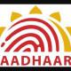 aadhar-uid-card-logo-600