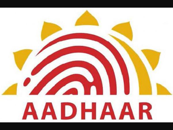 mAadhaar એપ્લિકેશન: એ દરેક બાબતો જે તમારે જાણવી જોઈએ