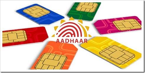 NEC's Aadhaar system crosses 1 billion mark