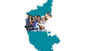 e-Panchayat to Serve Rural Karnataka Better