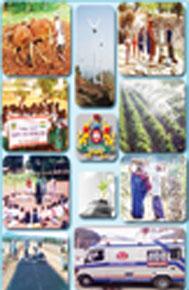 e-Panchayat