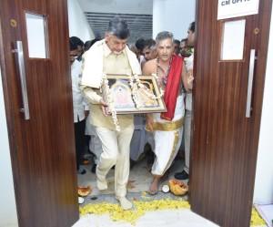 AP CM Nara Chandrababu Naidu stepping into his office in Amaravati