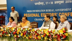 union-minister-sh-radha-mohan-singh-addressing-the-media-during-on-going-regional-editors-conference-at-chandigarh-on-18-10-2016-4