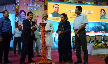 E-governance through e-Nagarpalika in Madhya Pradesh