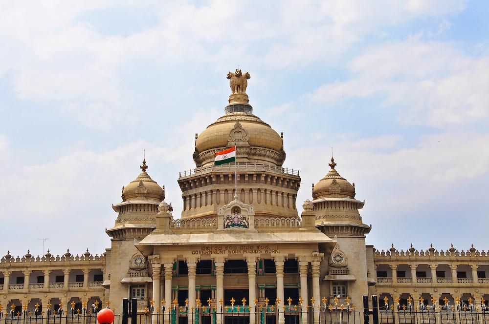 Karnataka Assembly