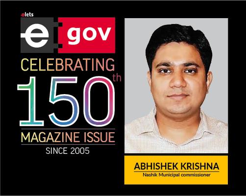 Abhishek Krishna