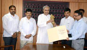 Odisha Industrial Development Corporation