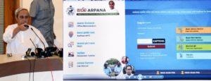 Arpana Portal