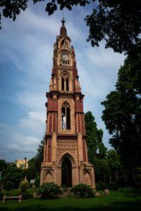 Smart City Aligarh