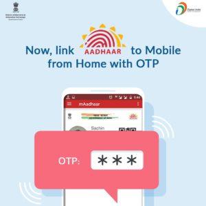 link mobile number with Aadhaar
