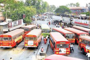 Pune Mahanagar
