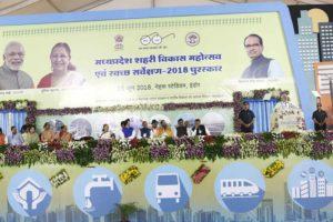 PM Modi e-inaugurated the multi-level parking in Bhopal