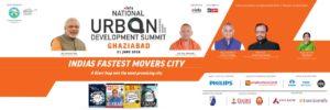 National Urban Development Summit,Ghaziabad