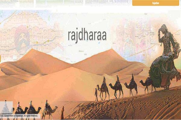 Rajdharaa
