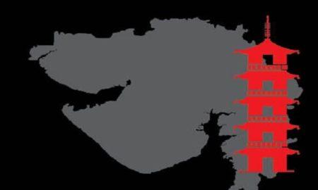 Vibrant Gujarat 2019 JICA