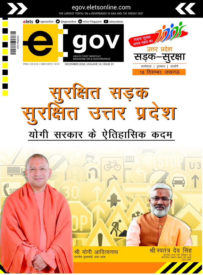 e governance magazine | Governance Magazine | eGov Magazine