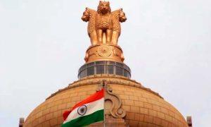 Haryana Bureaucratic Reshuffle