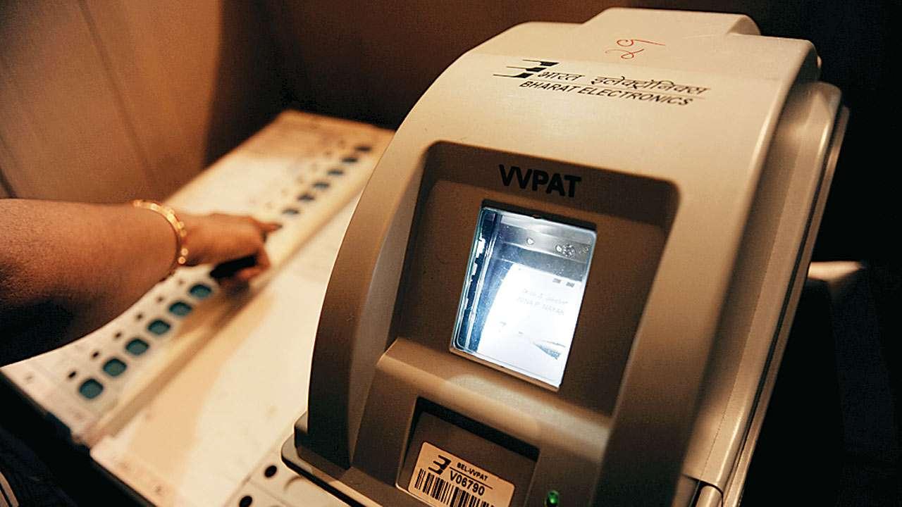 VVPAT slip verification