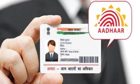 UIDAI Address