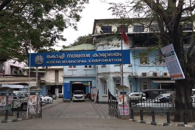 Kochi Corporation