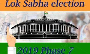Lok Sabha 2019 elections Phase 7