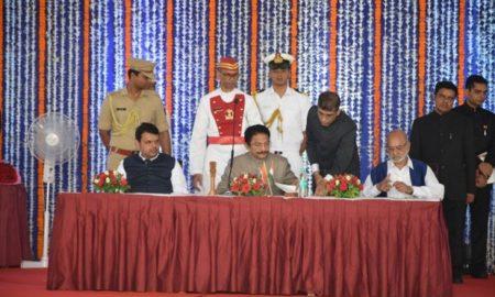 Maharashtra Cabinet Rejig