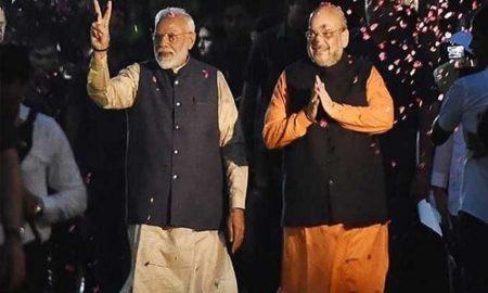 Prime Minister reconstitutes NITI Aayog