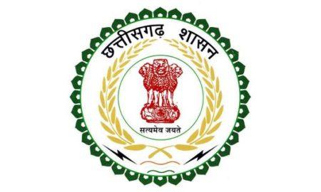 Chhattisgarh government