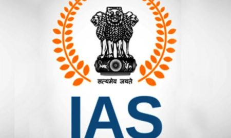 IAS officers Transfer in Haryana