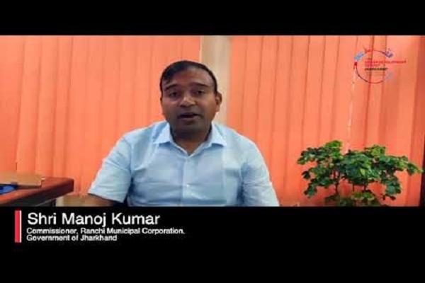 Manoj Kumar, Commissioner, Ranchi