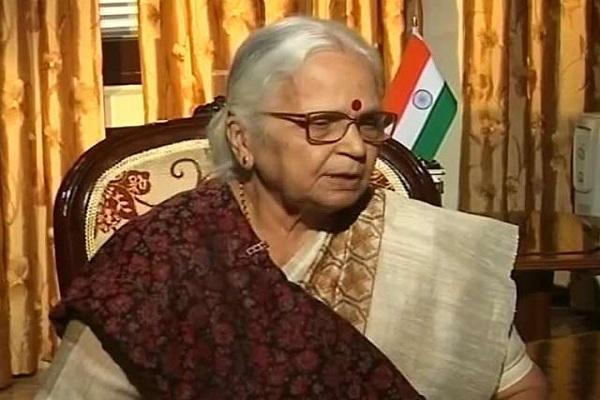 Goa Governor