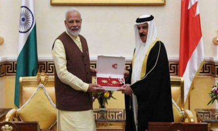 PM Modi meets King of Bahrain