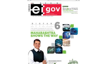 eGov July 2019: Maharashtra Shows the way