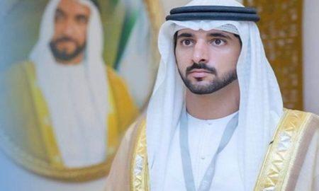 Hamdan bin Mohammed